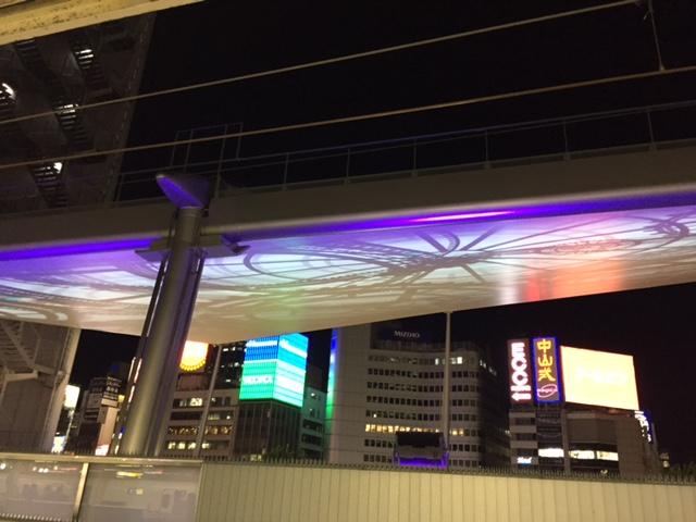 新幹線ホームから見た八重洲口