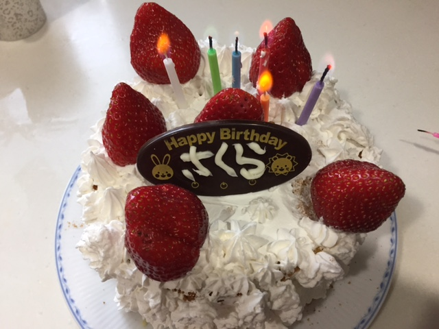 我が家の誕生日